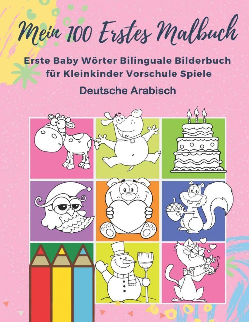 Mein 100 Erstes Malbuch Erste Baby Wörter Bilinguale Bilderbuch für Kleinkinder Vorschule Spiele Deutsche Arabisch: Farben lernen aktivitäten karten ... monate 1,2,3,4,5 jahren jungen und mädchen.