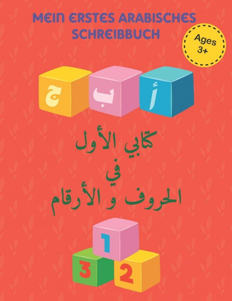 Mein erstes arabisches Schreibbuch: Erste Buchstaben Und Zahlen Schreiben Lernen Und Üben! Perfekt Geeignet Für Kinder Ab 3 Jahren!
