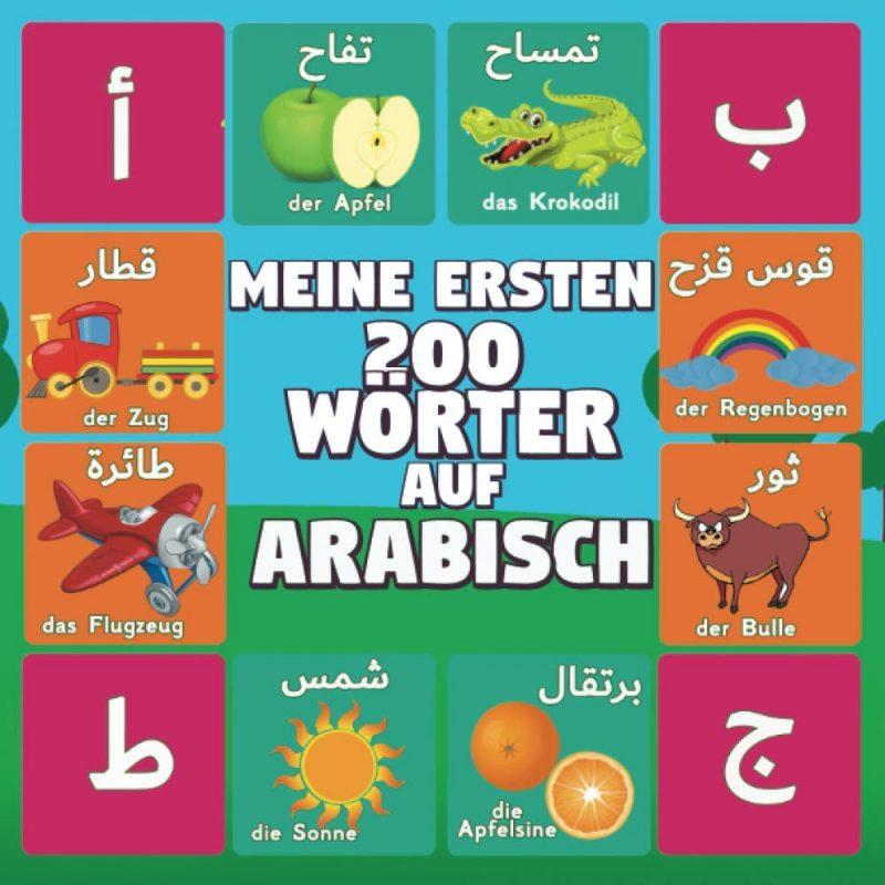 Meine Ersten 200 Wörter auf Arabisch: Arabisch lernen: Bildwörterbuch Zweisprachiges für Kinder von 2-9 Jahren, mehr als 200 Wörtern. قاموس مصور عربي ألماني للأطفال