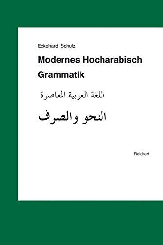 Modernes Hocharabisch. Grammatik