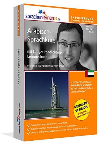 Sprachenlernen24.de Arabisch-Express-Sprachkurs PC CD-ROM für Windows/Linux/Mac OS X + MP3-Audio-CD: Werden Sie in wenigen Tagen fit für Ihre Reise nach Arabien