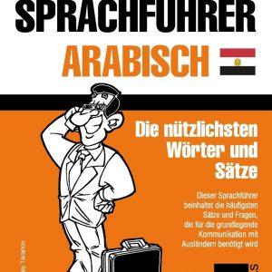 Sprachführer Deutsch-Ägyptisch-Arabisch und Mini-Wörterbuch mit 250 Wörtern