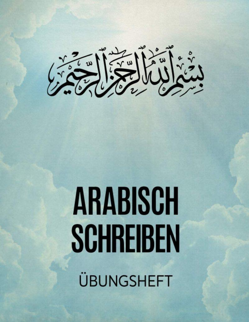 Übungsheft Arabisch schreiben: 112 Seiten | Kalligraphie Raster, Linien und Dot Grid auf je ca 36 Seiten DIN A4 | Übungsbuch für Anfänger und Fortgeschrittene | Himmel Moschee