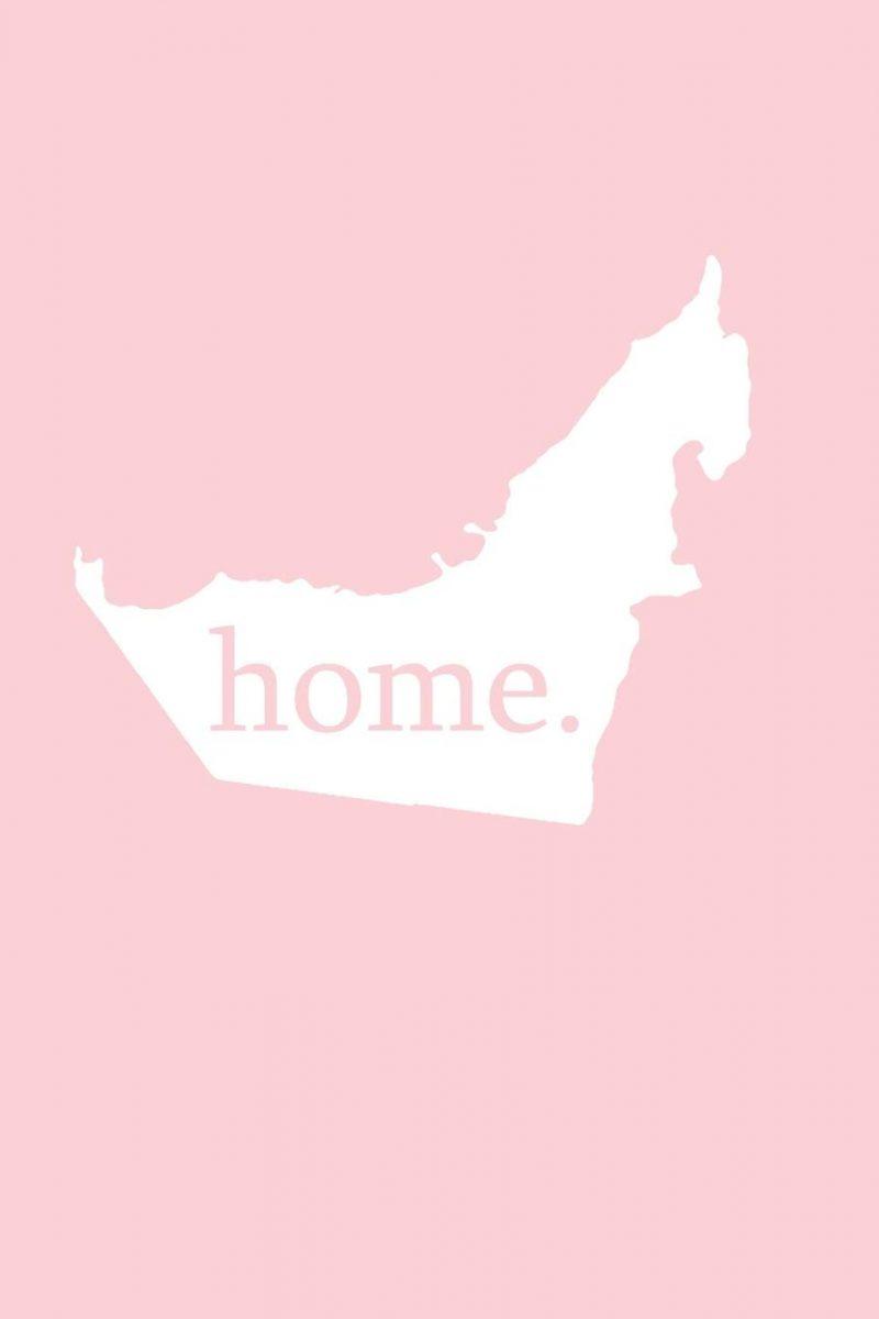 Vereinte Arabische Emirate Reisetagebuch: Home   liniertes Notizbuch für die schönsten Erlebnisse und Momente   Journal für Urlauber, Auswanderer oder deinem neuen zu Hause