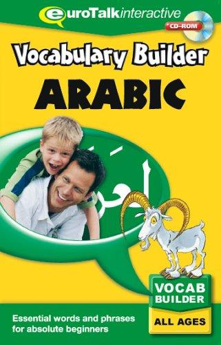 Vocabulary Builder für Anfänger. Für Anfänger ohne Vorkenntnisse: Arabisch (Ägyptisch) Vokabeltrainer