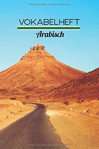 Vokabelheft Arabisch: 100 Seiten, liniert - Zweispaltig - ca. DIN A5