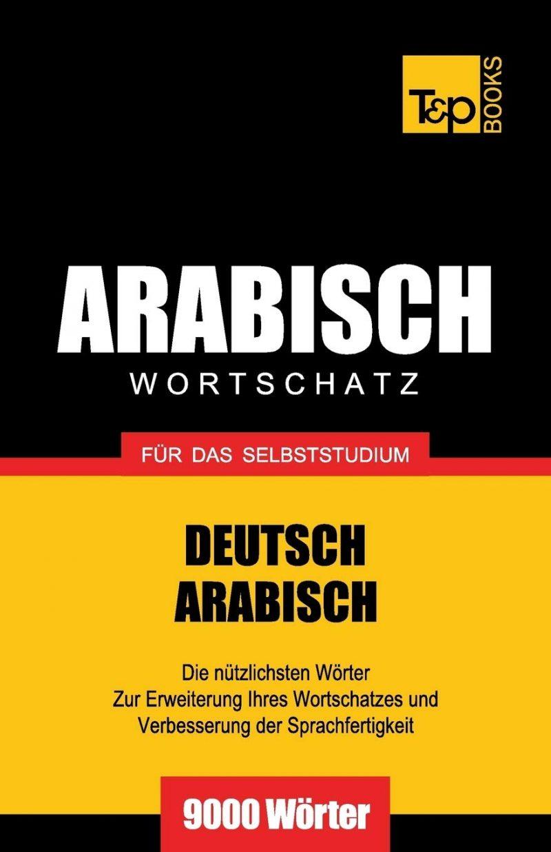 Wortschatz Deutsch-Arabisch für das Selbststudium - 9000 Wörter